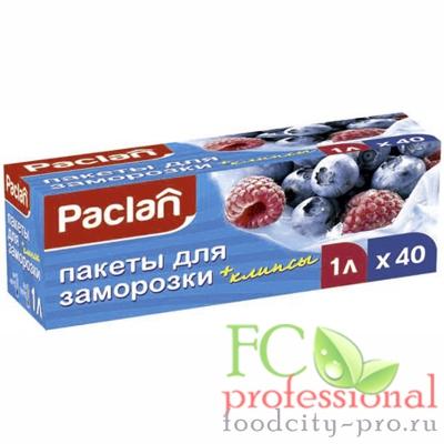 Пакет    1л 18х28 см 40 шт/уп для замораживания ПВД   ''PACLAN''   1/24