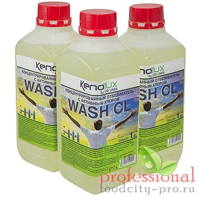 Жидкий отбеливатель     1л WASH CL с активным хлором   1/1