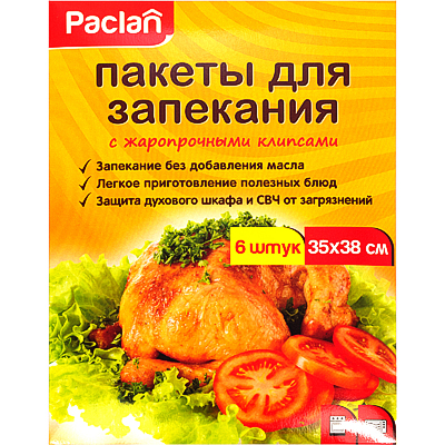 ПАКЕТ ДЛЯ ЗАПЕКАНИЯ   ДХШ 350Х380 ММ 10 ШТ/УП   ''PACLAN''   1/40